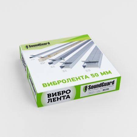 SoundGuard Band Rubber
