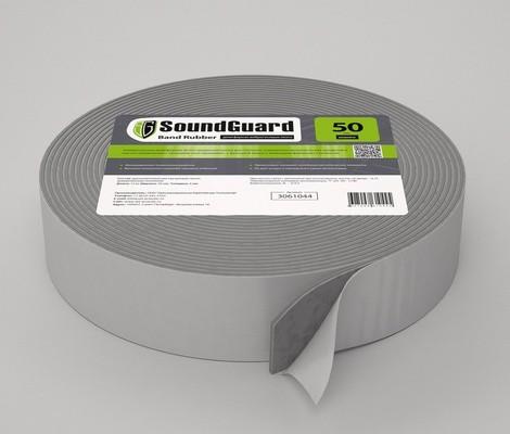 SoundGuard Band Rubber