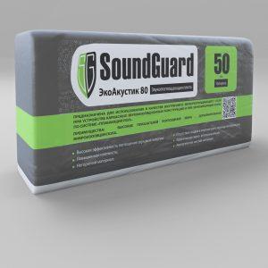 SoundGuard